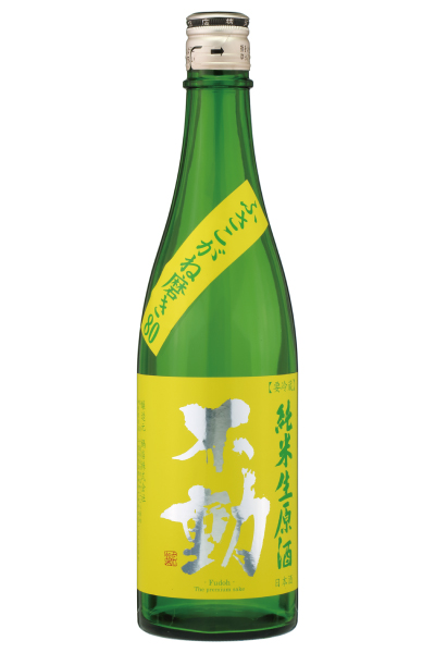 不動 ふさこがね磨き80 純米生原酒