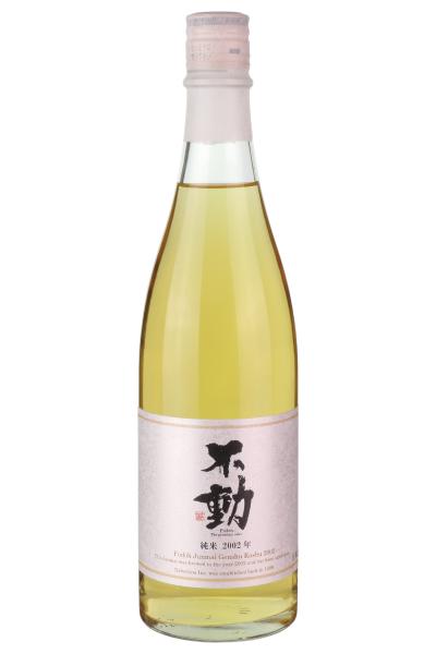 不動 純米古酒2002